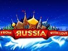 Slot_From_Russia_With_Love_137х103
